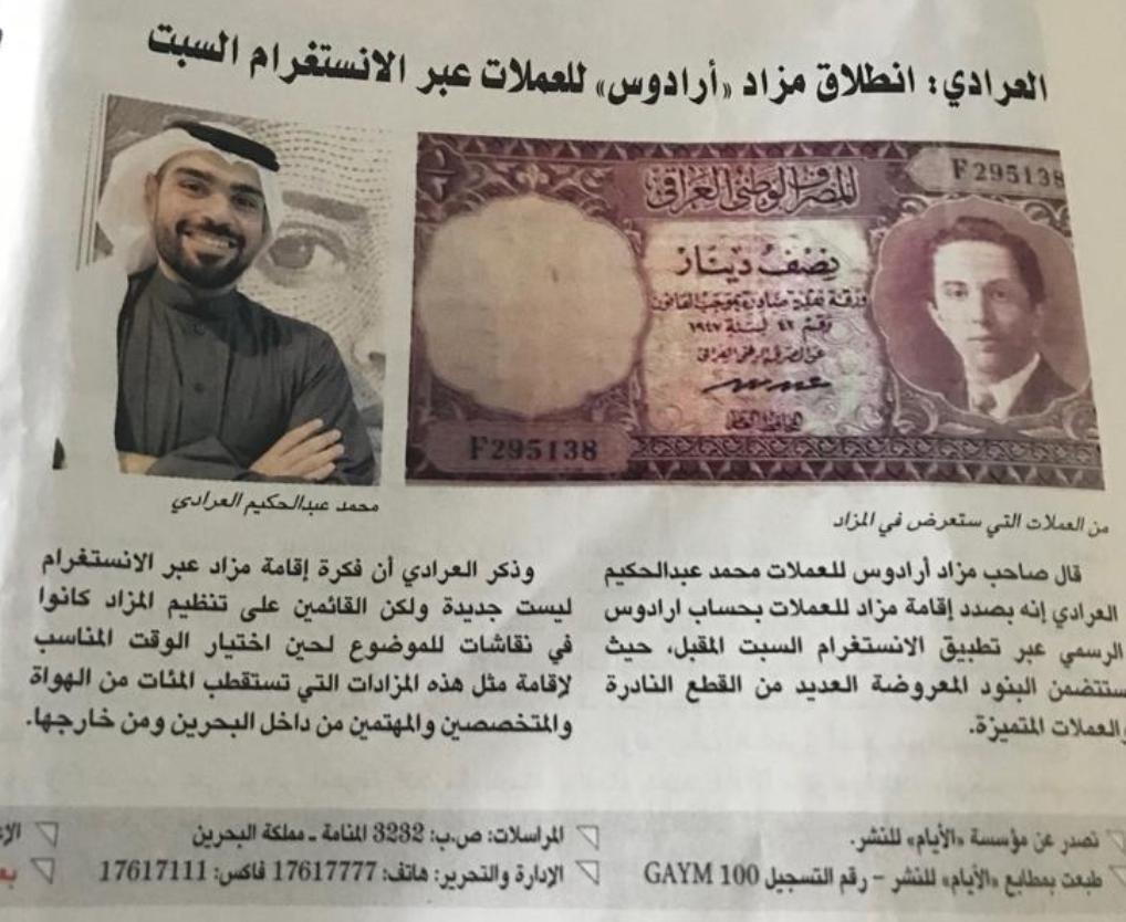 Alayam Newspaper