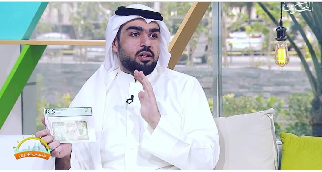 Bahrain TV interview september 2018